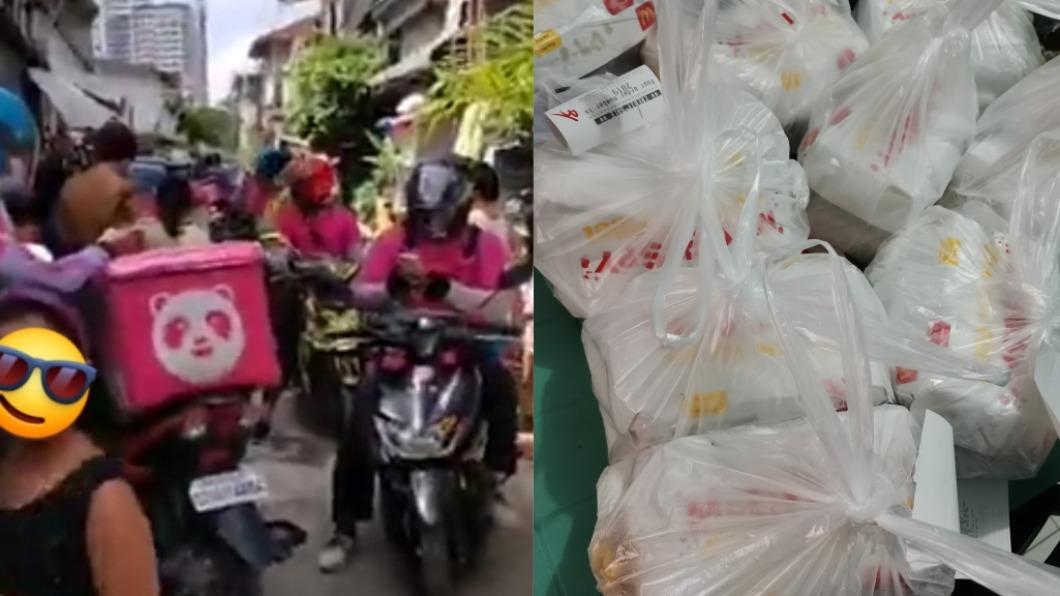 菲律賓一名女童按了42次訂餐鍵,導致外送員擠爆家門口。(圖/翻攝自Dann Kayne Suarez臉書) 7歲童訂外送狂按42次 開門見「粉紅人海」驚呆爆哭