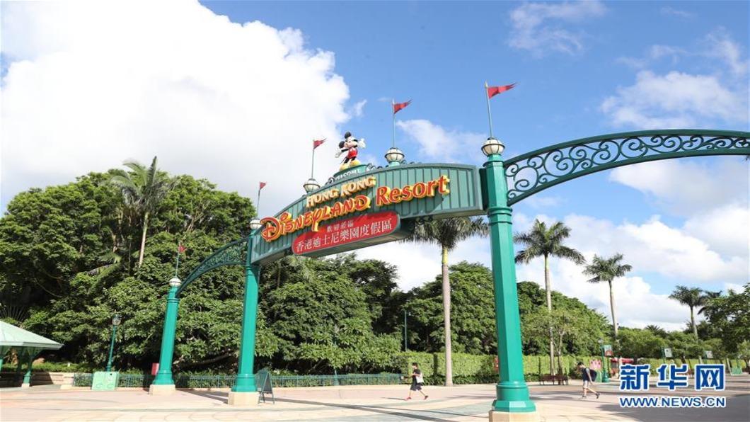 圖/翻攝自 新華網 香港第四波疫情 迪士尼.海洋公園第三度關閉
