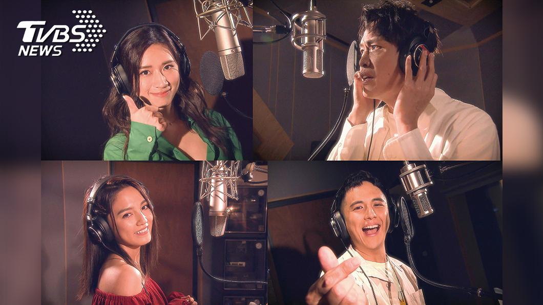 趙岱新、黃鐙輝、Dora(謝雨芝)、曾子余等TVBS藝人一同獻唱「愛無限」主題曲。圖/TVBS 疫情時代  「藝」起獻愛!TVBS 32位藝人同心獻唱「愛無限」