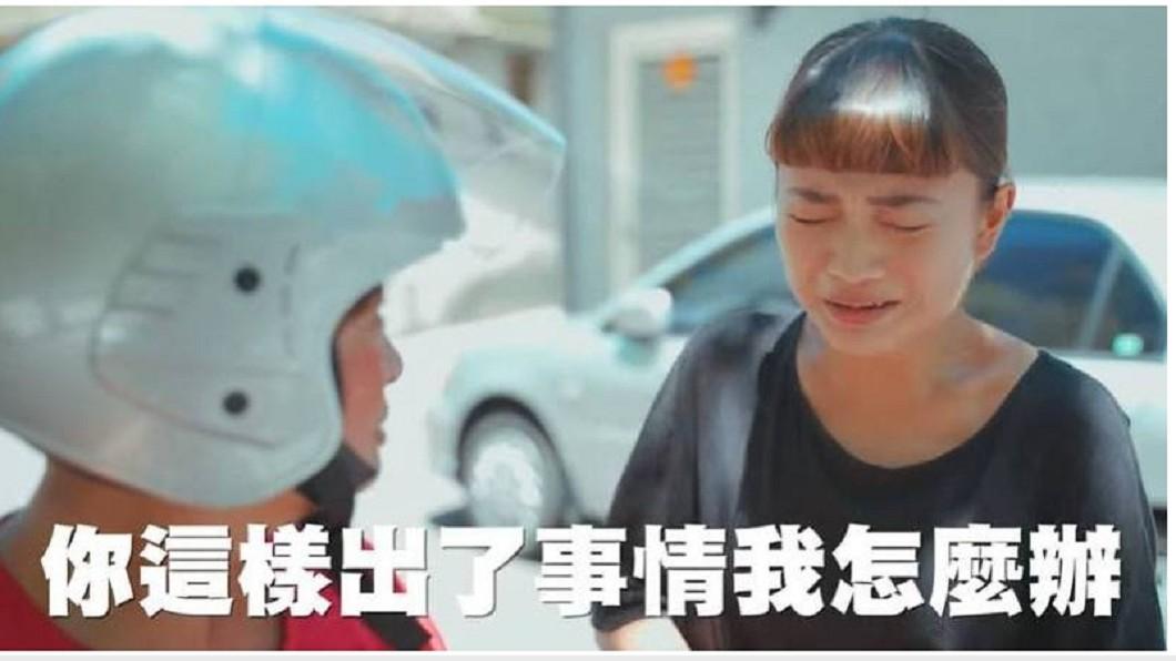 中正一分局長陳明志的女兒參與多項宣導短片拍攝,遭質疑涉及利益輸送。(圖/翻攝自YouTube) 宣導片給陳明志「網紅女兒」自肥?北市警局:依法辦理