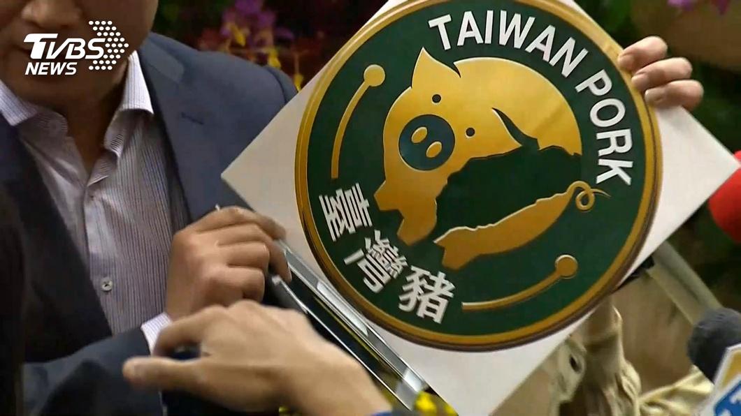 要求全市88廚餘養豬戶需確認餐廳業者貼有台灣豬標章才能回收廚餘。(圖/TVBS) 新北嚴防萊豬 養豬戶收廚餘也要認台灣豬標章