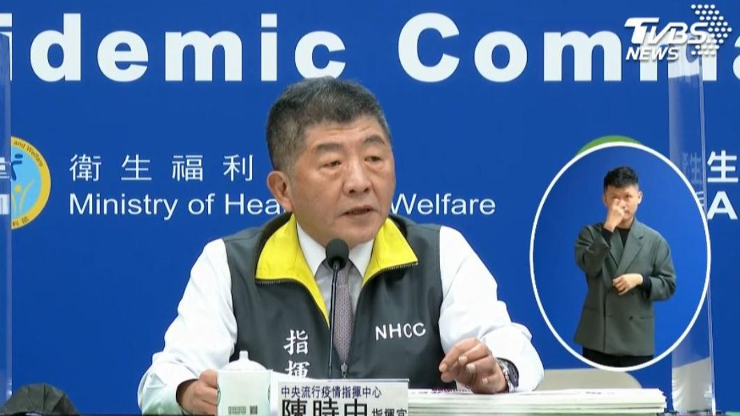 1202指揮中心記者會,陳時中指揮官。(圖/TVBS) 增6例境外移入 5人有「陰性證明」仍確診