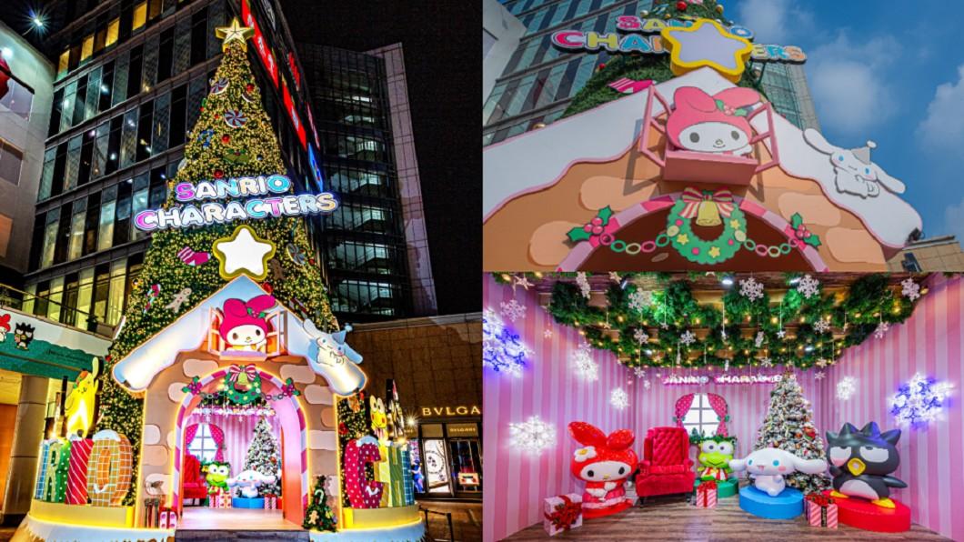 高雄漢神百貨打造「三麗鷗家族奇幻樂園」。(合成圖/翻攝自漢神巨蛋購物廣場臉書) 16公尺巨萌耶誕樹降臨 「點燈遊行、耶蛋市集」齊狂歡