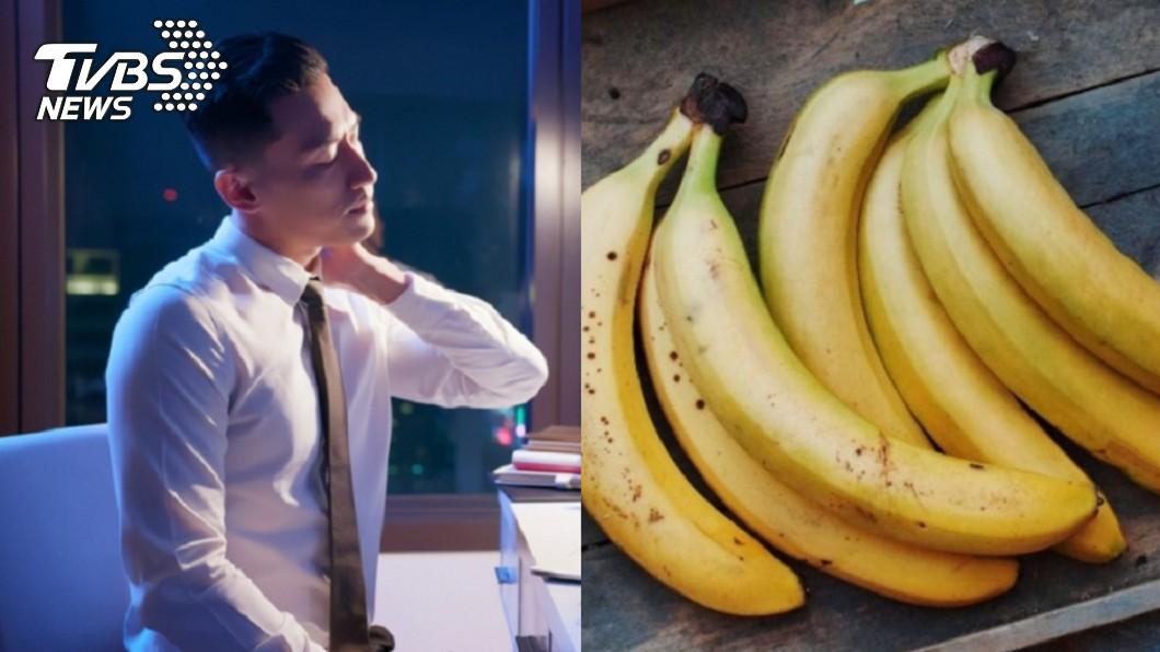偏濕的香蕉容易導致筋骨痠痛。(合成圖/shutterstock 達志影像) 肩頸緊繃少碰香蕉 醫推「穴道按摩」有效緩痠痛