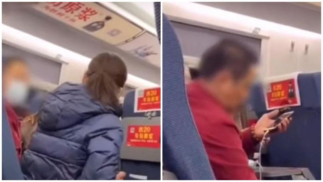 大陸安徽一名男子搭乘高鐵時想和鄰座女乘客換位遭拒,竟然辱罵對方。(圖/翻攝自微博) 搭高鐵想換位被拒 男飆罵鄰座女:在我公司就把妳開除了