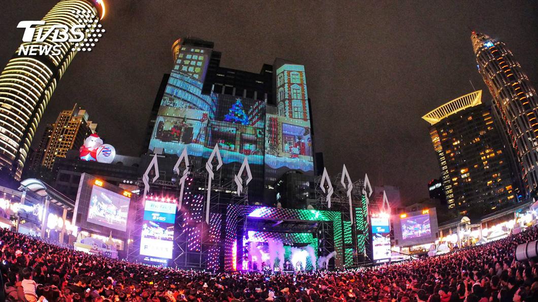 圖/新北市觀光局提供 新北歡樂耶誕城《巨星耶誕演唱會》交通攻略 環狀線加入疏運 「三鐵轉乘」不塞車