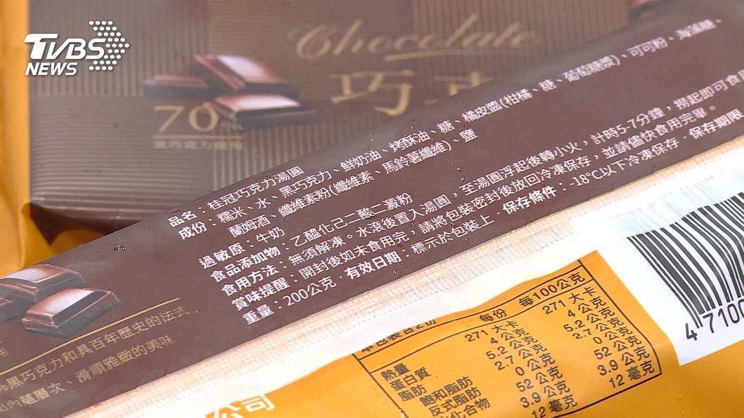 多家業者切割「福灣」,下架其相關產品。(圖/TVBS) 性騷案延燒!合作商切割下架 福灣道歉:願承擔銷售損失