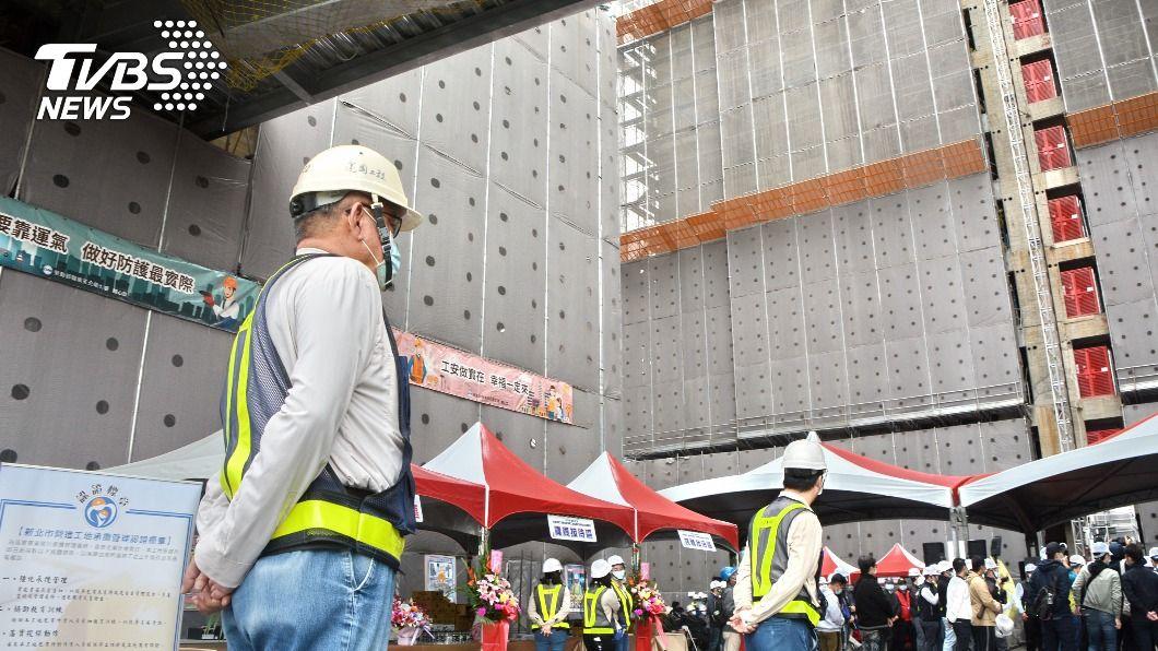 新北市府擴大推動低風險工地認證。(圖/中央社) 新北低風險工地認證 110年推廣至民間工程