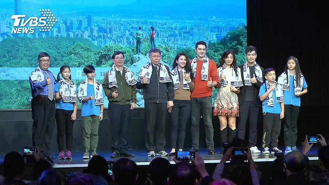 圖/TVBS 爬台北大縱走太累! 柯苦笑:哪個幕僚排的