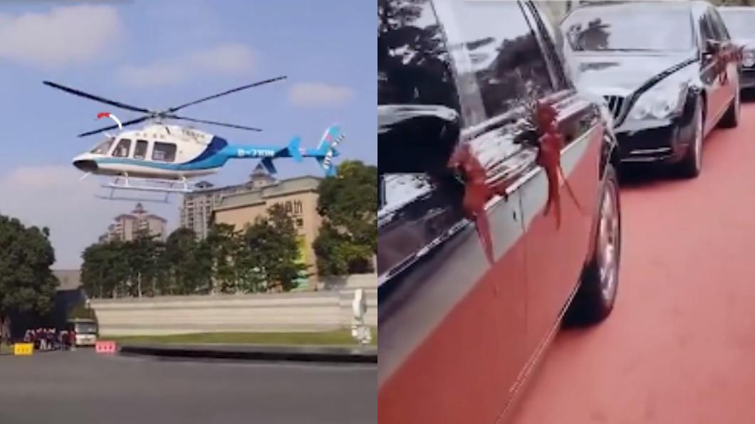 (圖/翻攝自微博) 1桌30萬!新郎派直升機迎「黃金新娘」 網驚:真有錢