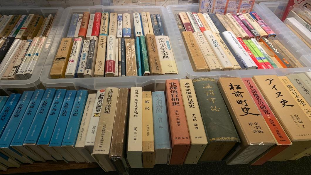 圖/達志影像 家庭囤積物上兆市場 日本搶「斷捨離」商機
