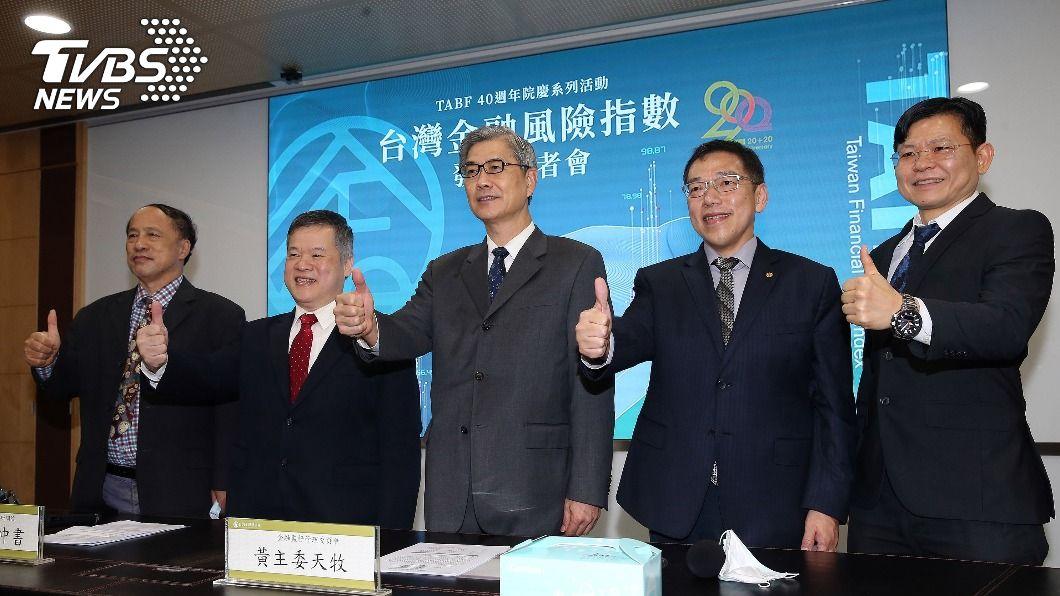 (圖/中央社) 台灣金融風險指數創編 11月98.11分處於低檔
