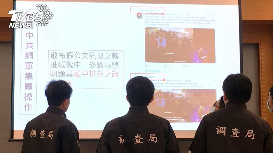 (圖/中央社) 首宗網路國安案件!涉散布網軍假訊息 2台人曾赴陸受訓