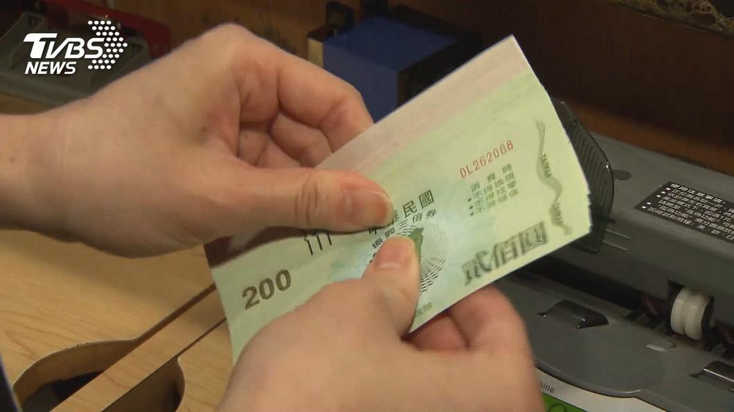 (示意圖/TVBS資料畫面) 已兌過三倍券詐騙店家!台中兩嫌犯抓到了