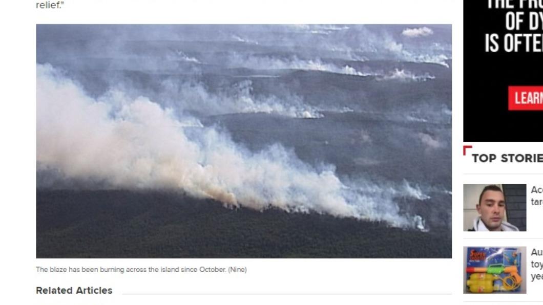 澳洲弗雷澤島野火已延燒2個月。(圖/翻攝自9News) 大雨來得正是時候 澳世界遺產島嶼野火終獲控制