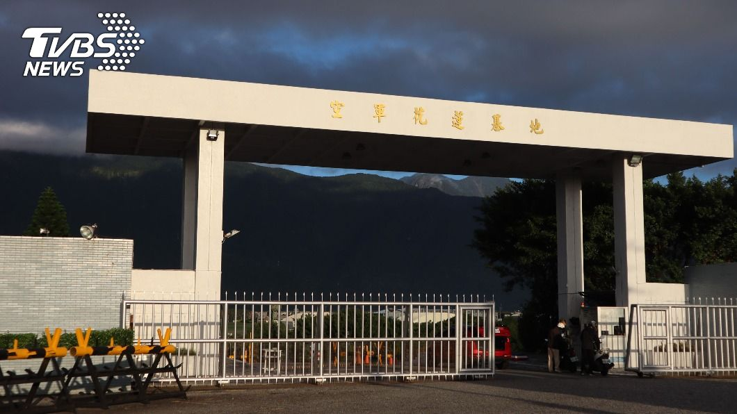 花蓮空軍基地。(圖/中央社) 失聯飛官仍未尋獲 空軍花蓮基地士官營區喝酒狂歡PO網
