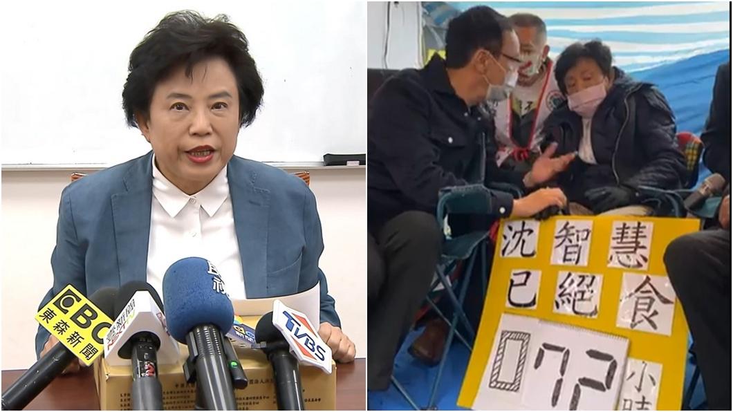 (圖/TVBS資料畫面、翻攝自沈智慧臉書) 絕食77hr爆路權被取消 前藍委轟:政府刁難、滅人權