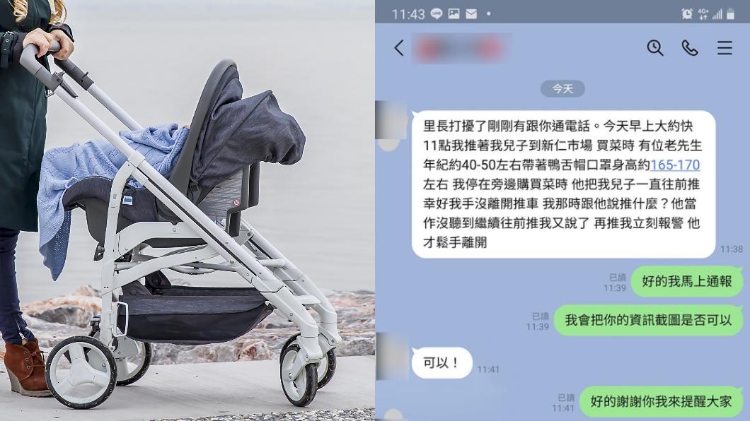 (圖/(左)shutterstock達志影像、(右)翻攝自江和樹Facebook) 台中媽買菜一轉身「陌生男搶嬰兒車」 里長:已通報警方