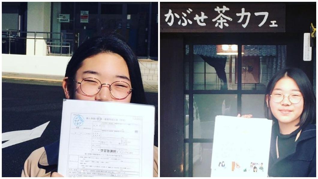 日本一名11歲的女童創業開設安親班,她身兼老闆和老師。(圖/翻攝自IG) 11歲女創業開安親班「老闆兼老師」 經營理念網欽佩