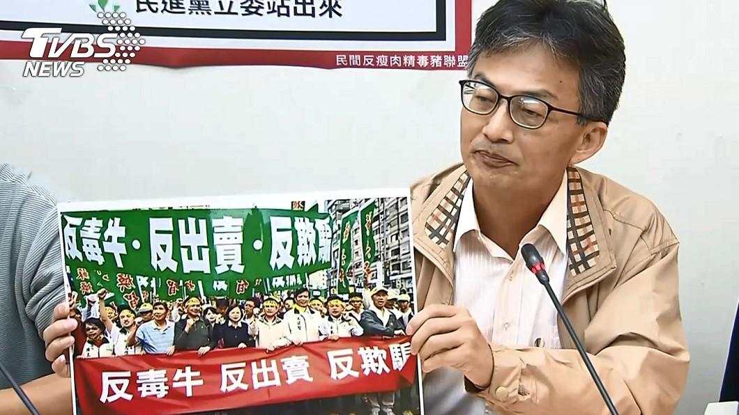 蘇偉碩自爆2012年曾幫民進黨上課反萊牛。(圖/TVBS) 自爆「曾幫民進黨上課反萊牛」 蘇偉碩:請警傳訊蔡英文