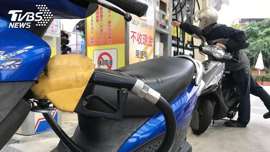 (圖/中央社) 中油指標原油站上50美元 下週汽柴油恐連4漲
