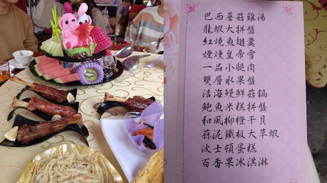 (圖/翻攝自爆廢公社二館) 爽嗑南部喜宴「龍蝦鮑魚全有」 1桌8千驚呆網:真的狂