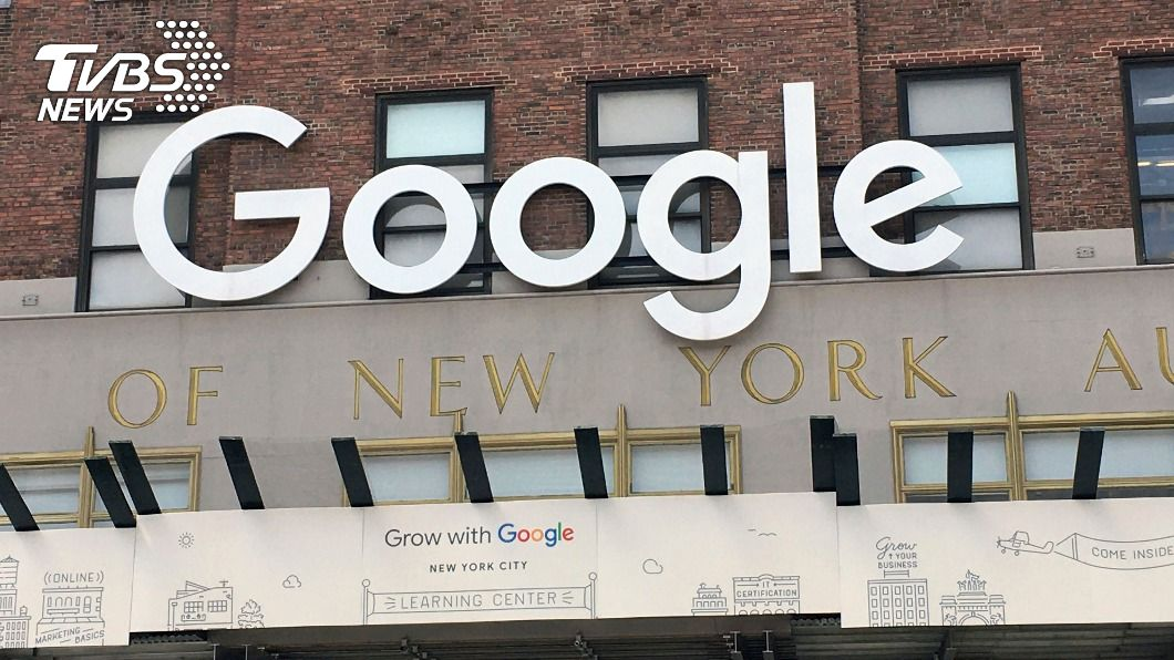 美國數十州對網路巨擘谷歌公司(Google)提出反壟斷訴訟。(圖/達志影像美聯社) Google第3次被告 遭美38州聯合控訴壟斷市場