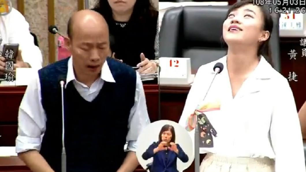 林昶佐認為黃捷(圖右)是因為「對韓國瑜翻白眼」遭報復性提案罷免。(圖/翻攝自高雄市議會) 「白眼韓國瑜」遭罷免?林昶佐護黃捷:根本霸凌