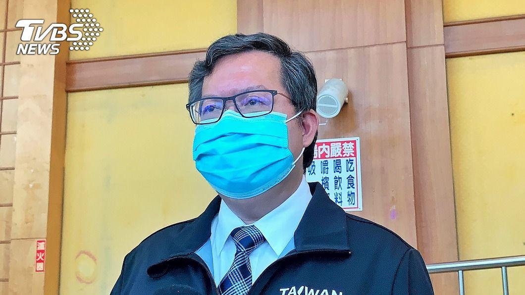 桃園市長鄭文燦。(圖/中央社) 桃園跨年晚會取消美食攤 隔離檢疫者到場罰百萬