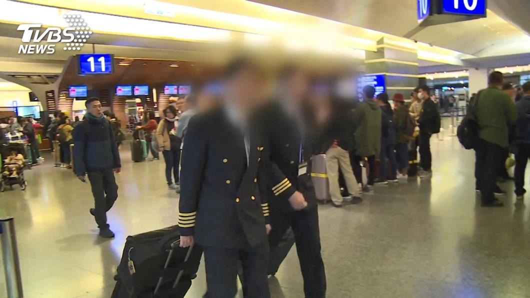 (示意圖,非本文當事人/TVBS資料畫面) 長榮再爆台籍機師「下機就約10人纏綿」 女友怒通報