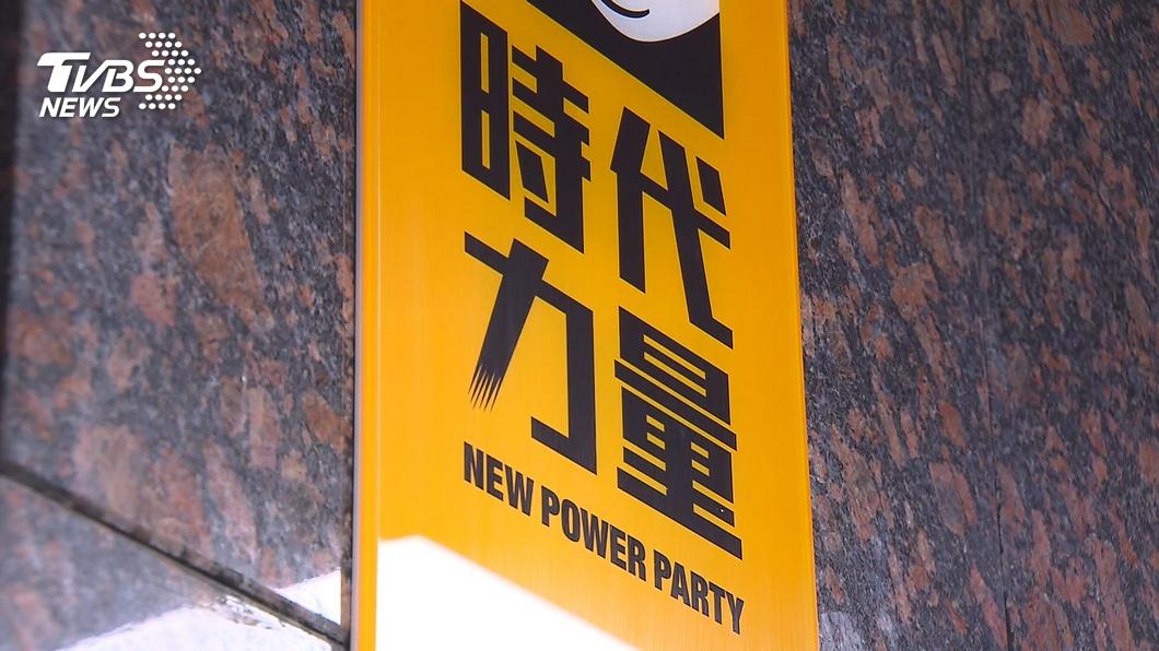 (圖/TVBS) 時力6日公布決策委員候選人 牽動2022選戰規畫