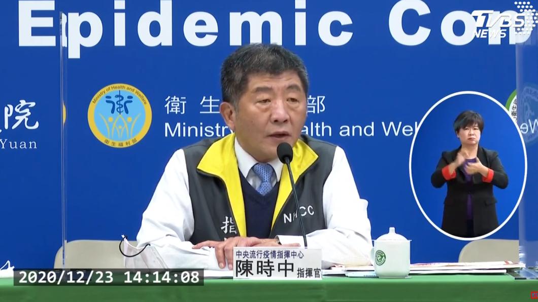 陳時中主持記者會。(圖/TVBS) 廣明女匡列「173名接觸者」 採檢初步結果出爐