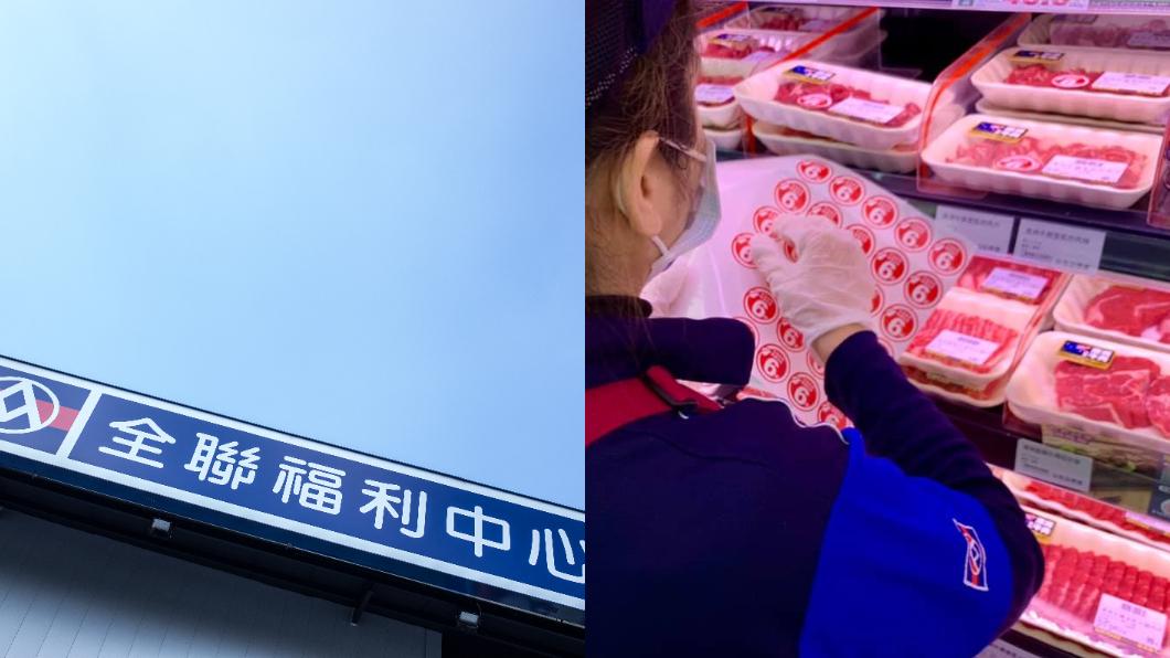 (圖/(左)shutterstock達志影像、(右)翻攝自我愛全聯-好物老實說) 全聯「何時去最划算」?內行分析1時間點:開始換6折標