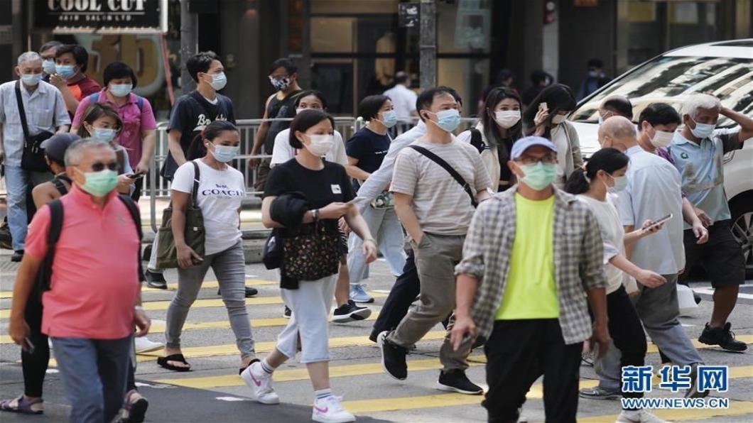 圖/翻攝自 新華網 英國變種病毒傳入香港 2位留學生確診