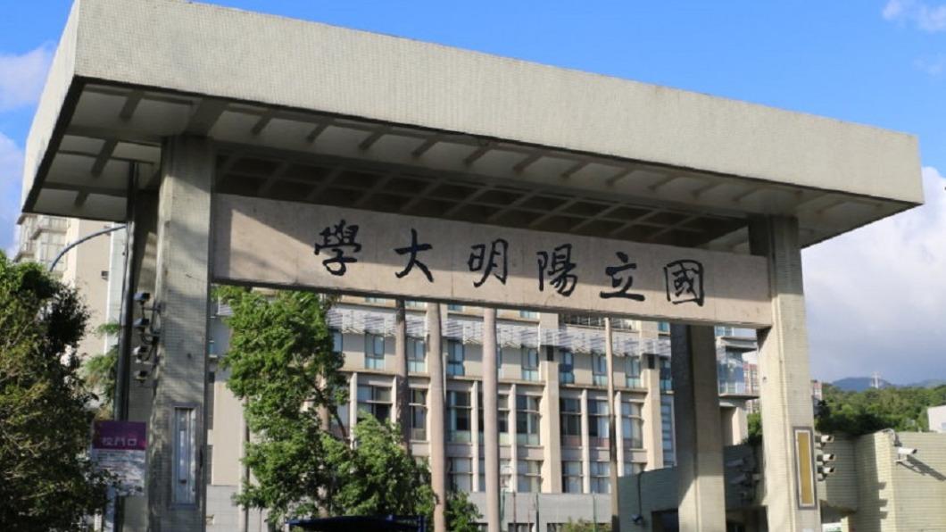 陽明大學與交通大學將於明年2月合併。(圖/翻攝自陽明大學網站) 陽明交大第二階段校長候選人出爐 3人過關