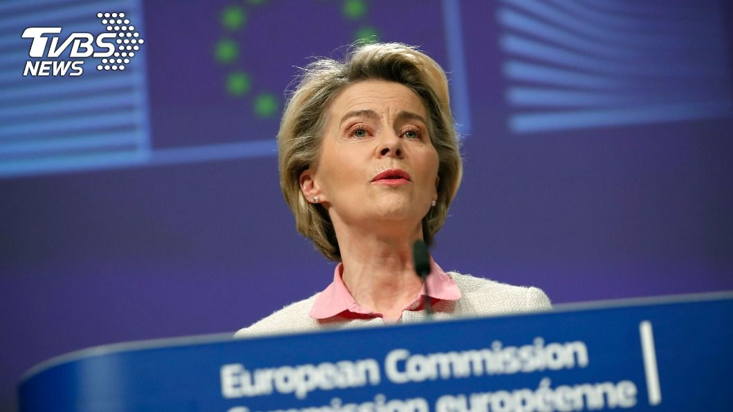 歐盟主席范德賴恩。(圖/達志影像美聯社) 脫歐貿易協議達陣 歐盟主席:道路曲折但辦到了