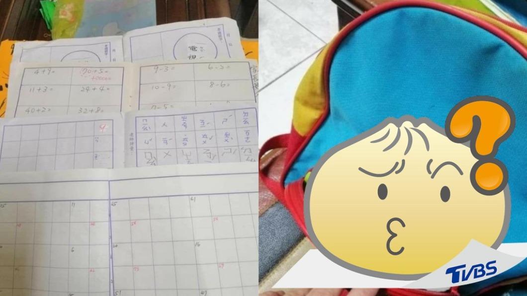 男童連續好多天都不用寫功課。(圖/翻攝自爆怨公社) 大班兒「不想寫作業」全藏起來 母一翻理智線全斷