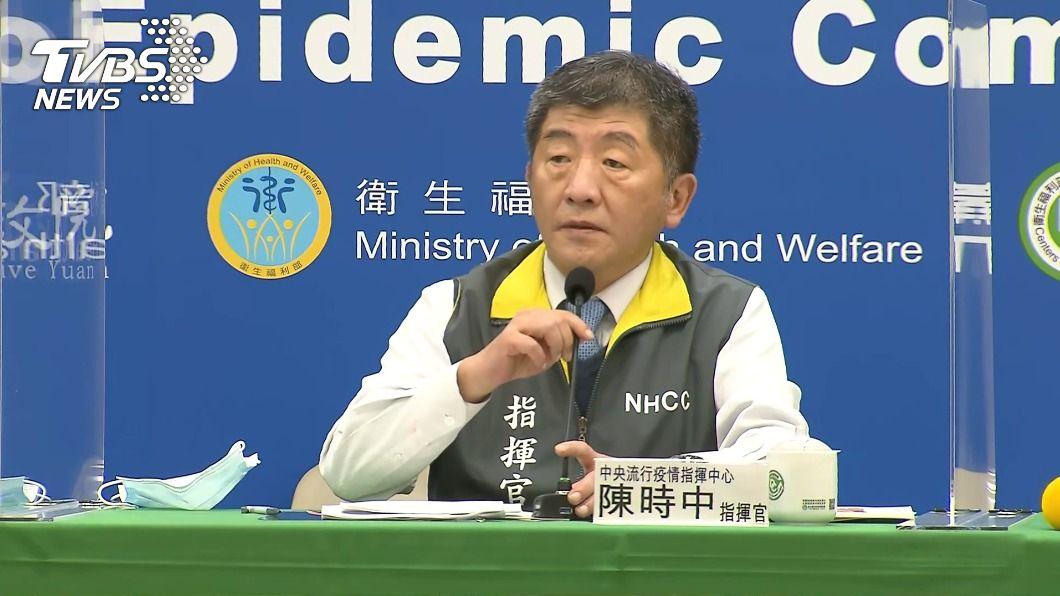 指揮官陳時中。(圖/TVBS) 機組員檢疫天數延長防破口? 陳時中指是下下策