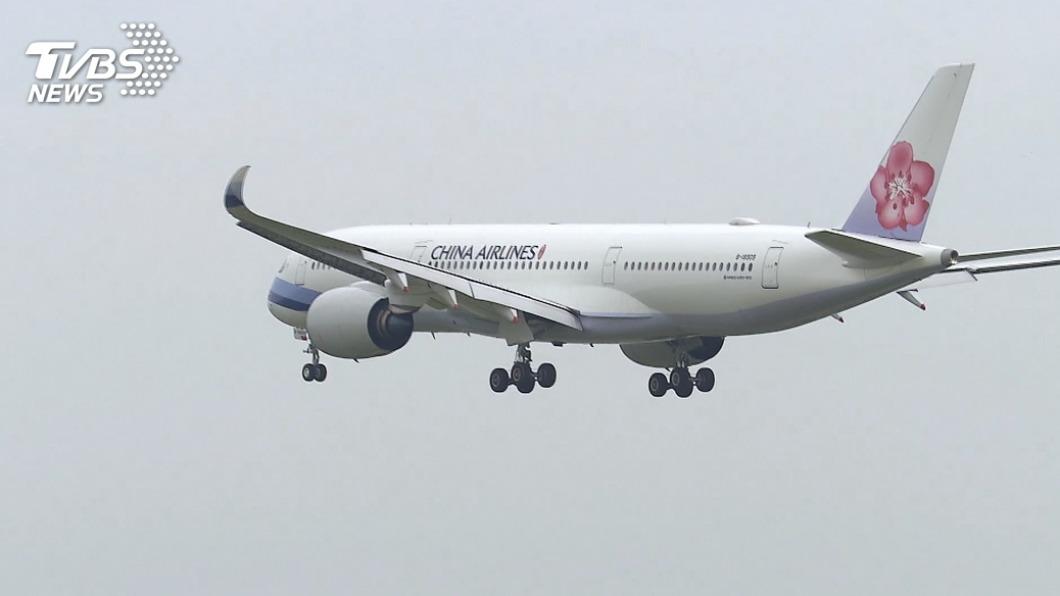 圖/TVBS資料畫面 快訊/倫敦返台航班載114乘客 預計17:40降落