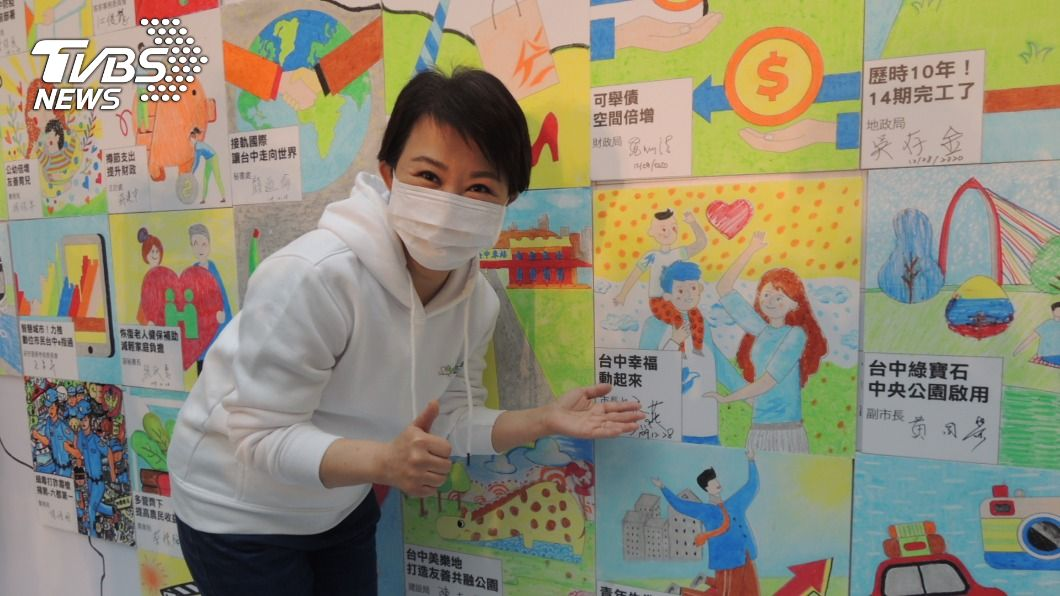 台中市長盧秀燕。(圖/中央社) 就職2週年 盧秀燕:台中幸福動起來5蛻變