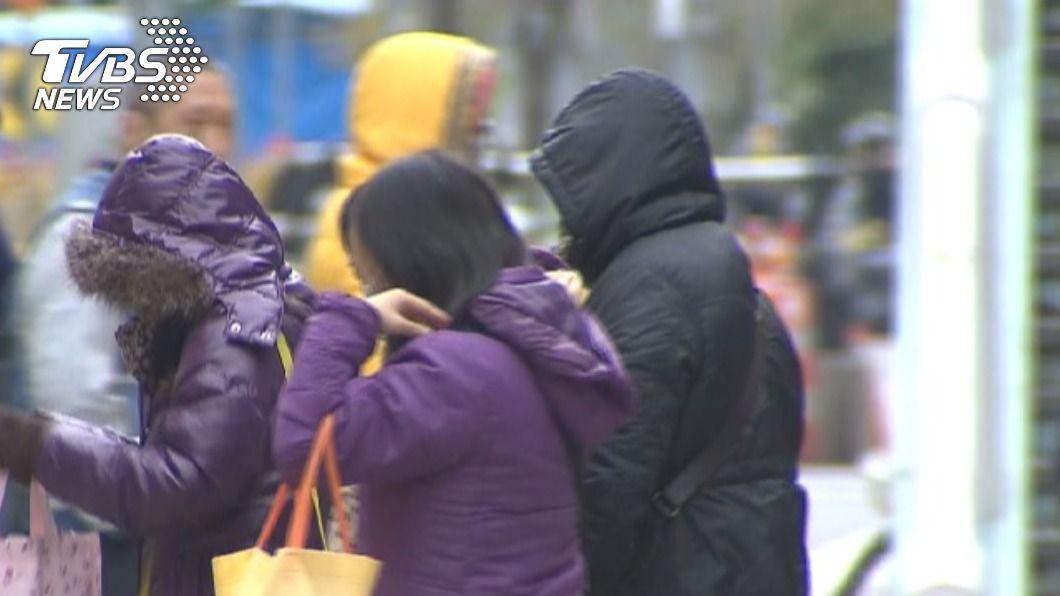 (圖/TVBS資料畫面) 低溫降-4度!強寒流來襲 全台停班停課一覽