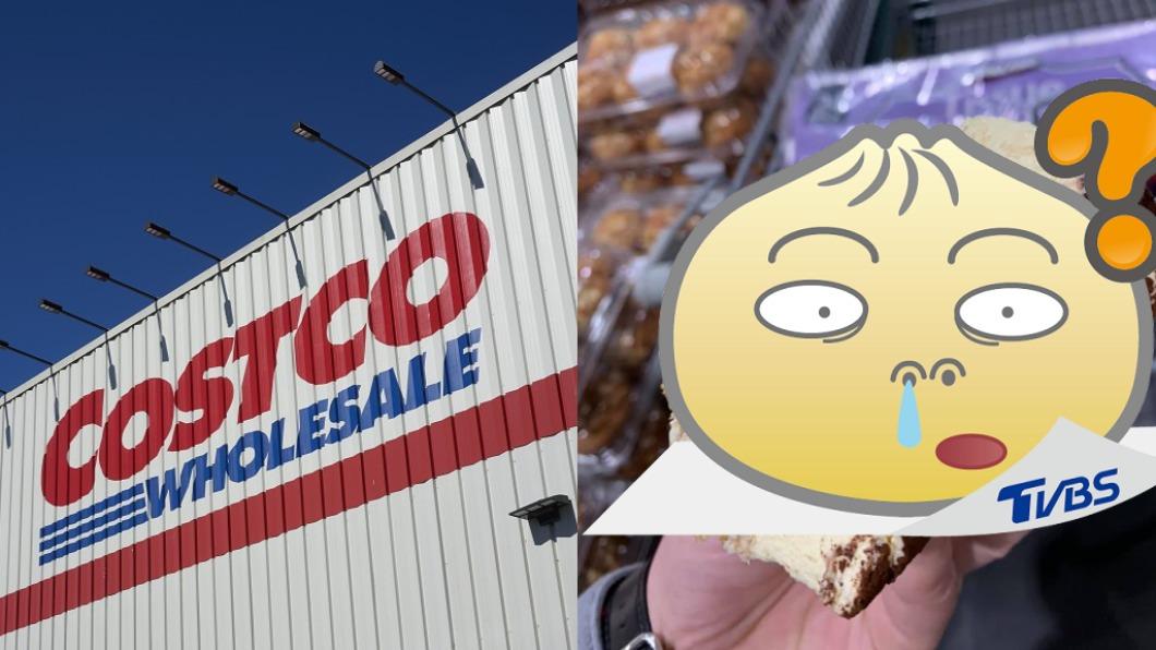 (圖/Shutterstock達志影像、翻攝自Costco好市多 商品經驗老實說) 好市多豪邁試吃「蛋糕滿出盤」 內行曝1時間吃得到