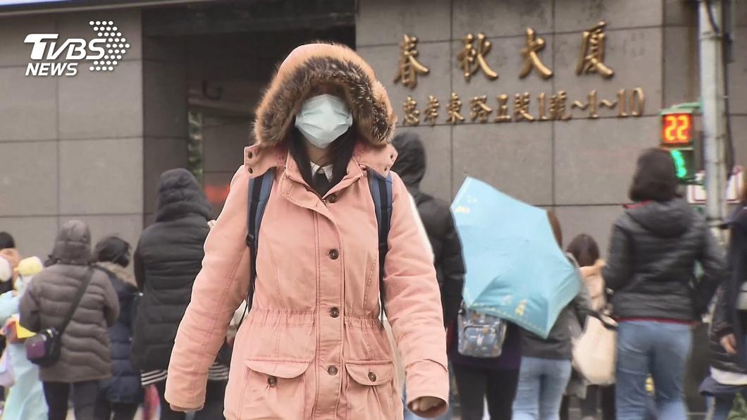 明(28)日強冷空氣南下,最低溫僅11度。(圖/TVBS資料畫面) 強烈冷氣團到明起冷3天 氣象專家:北台灣低探11度