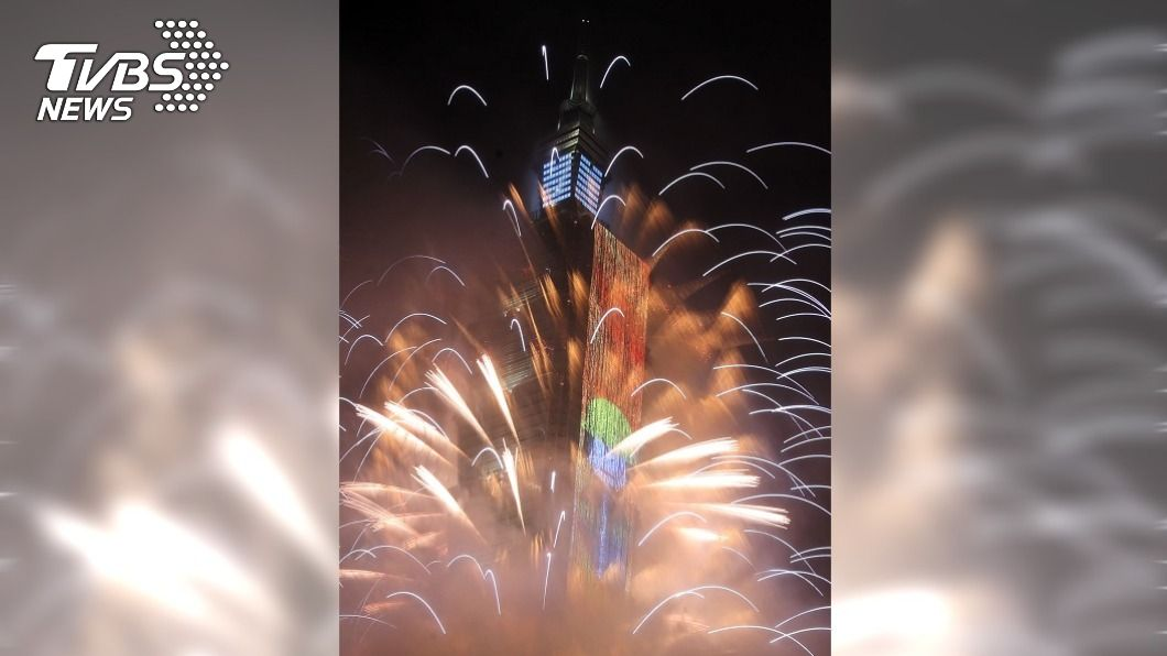 圖為之前台北101煙火秀。(圖/中央社資料照) 北市跨年晚會上限4萬人 量完體溫實聯制入場