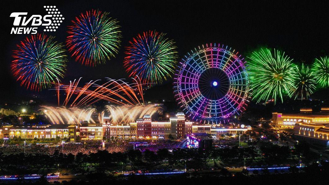 麗寶樂園跨年將照常舉辦。(圖/中央社) 麗寶樂園跨年演唱會照辦 限制3萬人實聯制進場