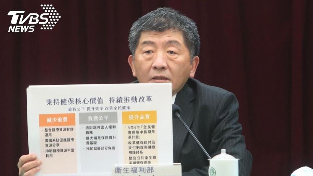 衛福部長陳時中宣布,明年健保費率從現行4.69%漲至5.17%。(圖/中央社) 健保費率調漲 工商團體估企業成本增逾百億元