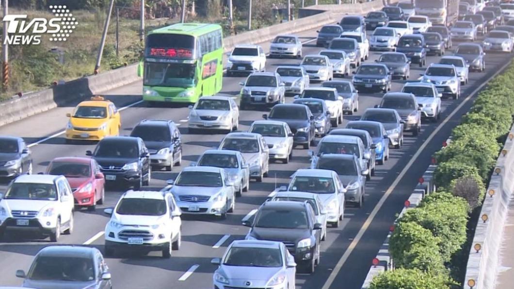 高公局今(2)日表示,中午過後會有收假車潮。(示意圖/TVBS) 收假湧北上車潮! 車流量恐比平時多1.5倍