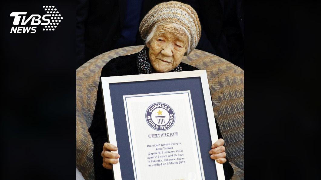 日本人瑞田中加子獲金氏世界紀錄。(圖/達志影像路透社) 全球最長壽日本嬤迎118歲 目標活到120歲