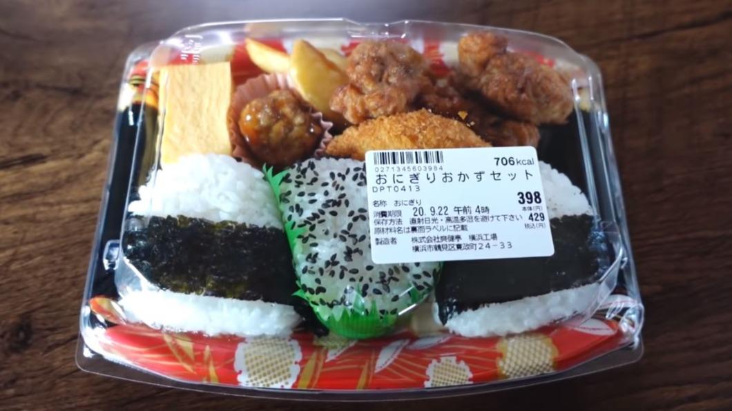 圖/翻攝自TabiEats YT 日超市飯糰6菜「百元」便當 網紅:太佛心