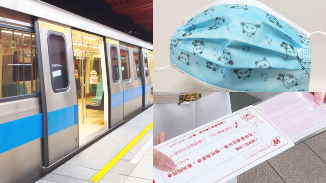 北捷口罩自動販賣機在2021年推出新款花色「熊貓」。(合成圖,翻攝自/台北捷運、衛福部) 現貨免排隊!超Q「熊貓款」北捷6站口罩販賣機買得到
